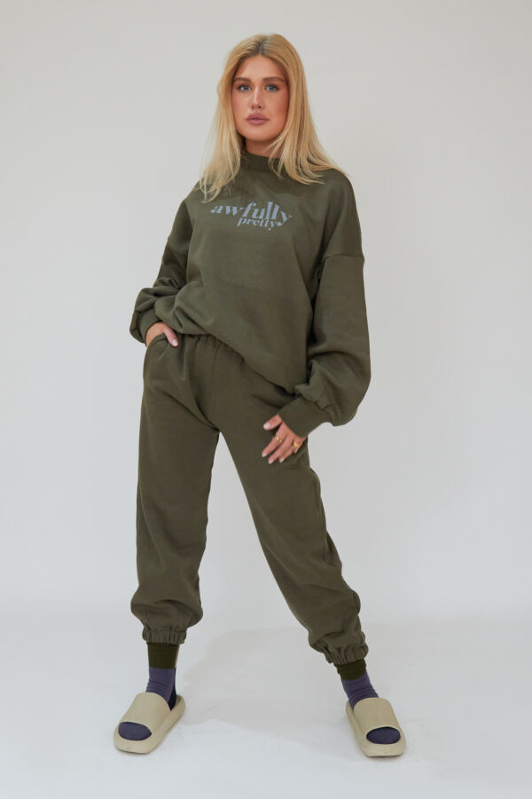 Awfully Pretty0469 600x900 - AP Contrast Joggers in Khaki